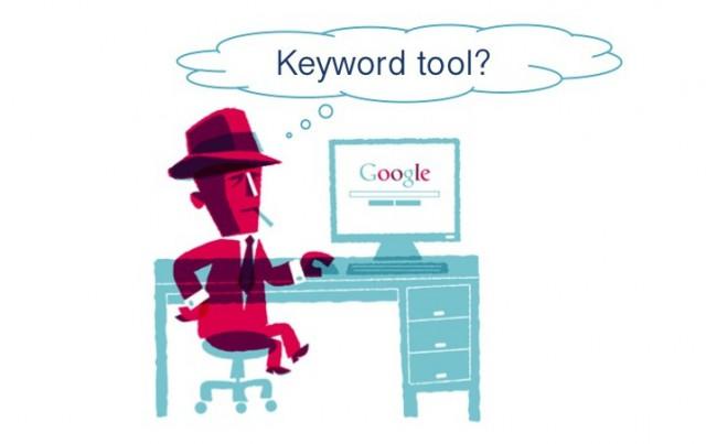 what is keyword tool